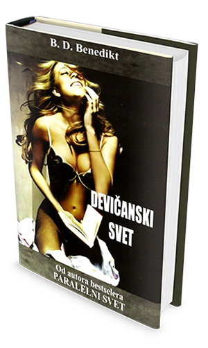Virgin World Serbian book cover
